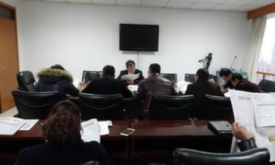在办公室工作人员会议上的讲话