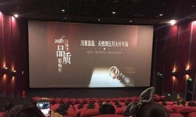观看《可爱的中国》观后感