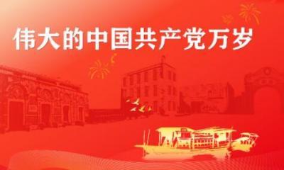 观看庆祝建党100周年大会心得体会