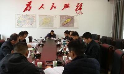 基层党支部2020年组织生活会班子对照检查材料
