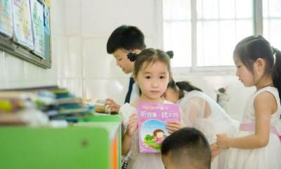 幼儿园办学宗旨