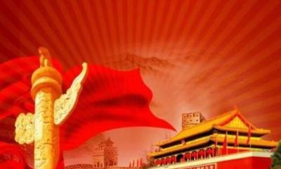 2021学习习近平新时代中国特色社会主义思想和党指定学习材料情况心得