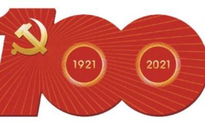 建党100周年简短感言
