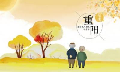 重阳节微信朋友圈经典祝福语