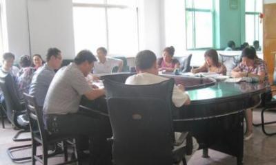 2021机关领导干部能力提升培训心得